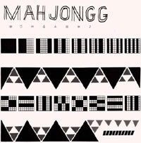 mah_jongg