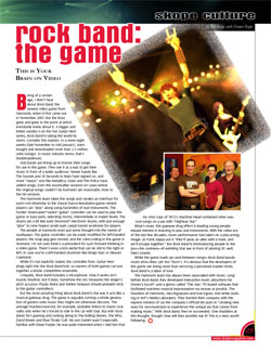 rock_band_the_game_reprint